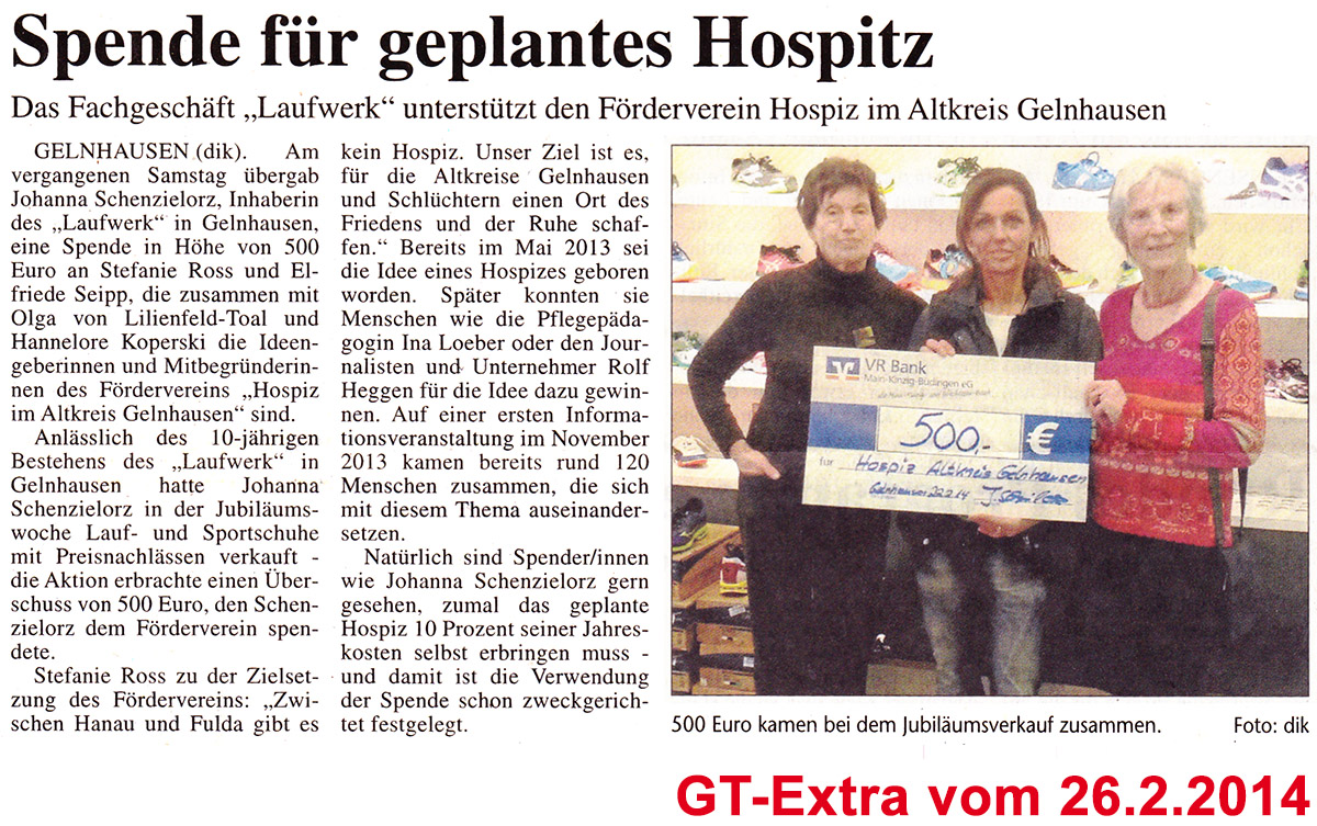 2014-02-16_GT-Extra